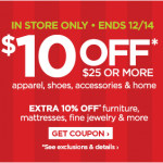 New JC Penney Coupon – Save $10 On Your $25+ Purchase