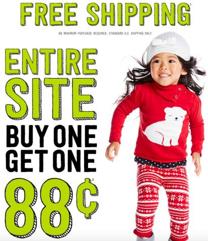 crazy 8 coupon promo code